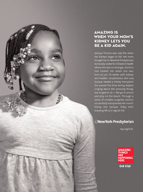 Meet Synique, one of our inspiring pediatric patients